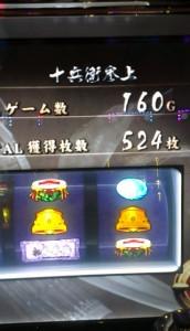 IMAG0044 (1)