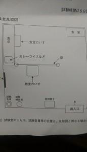 IMAG0443